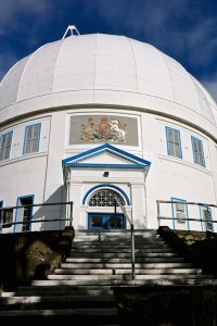 Dominion Astrophysical Observatory in Saanich, Victoria BC, NRC, Observatory Hill, Visitor in Victoria