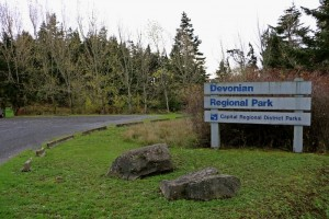 Entrance and parking lot at Devonian Regional Park, Victoria, BC Visitor in Victoria