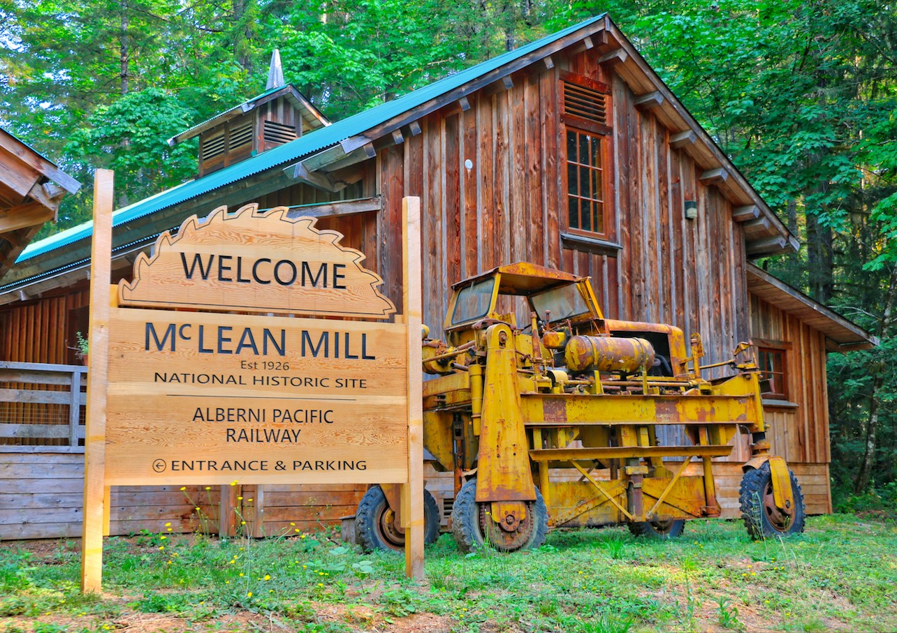 Maclean Mill Entrance